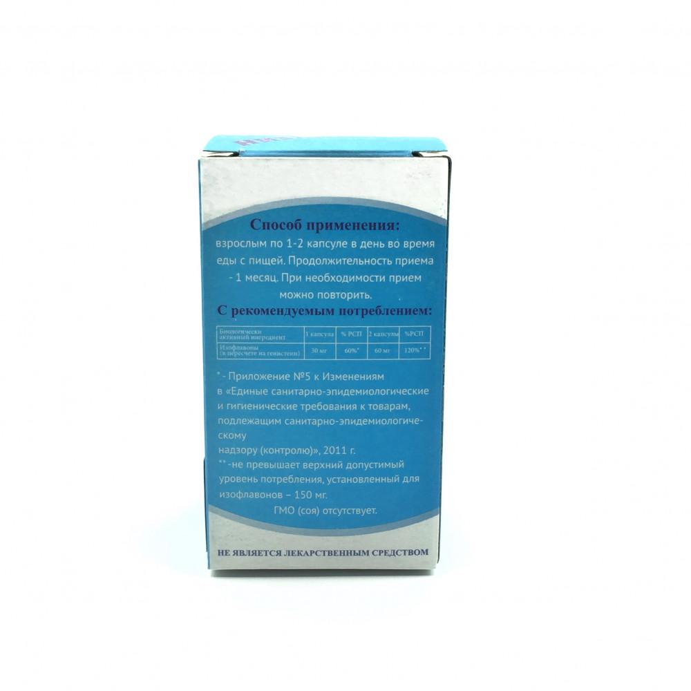Изофлавоны из соевых бобов. 90 капсул