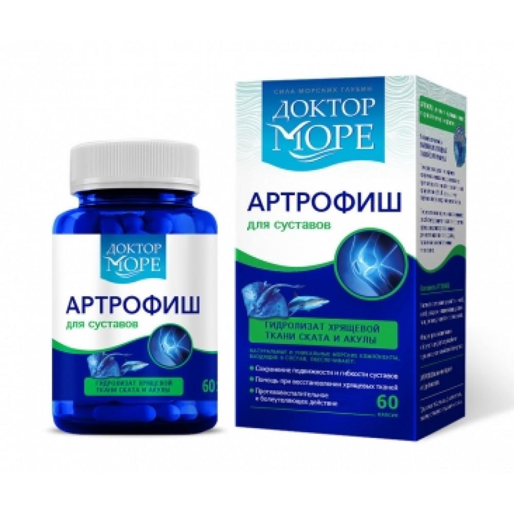 Артрофиш, хондропротектор для здоровья суставов 60 капсул по 0,5 г