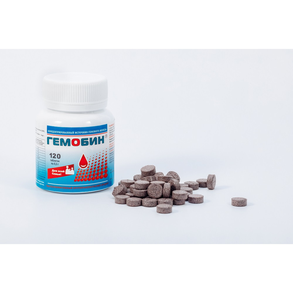 Гемобин 120 таблеток